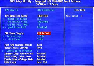 default BIOS screentshot