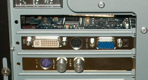 back panel showing video card duct